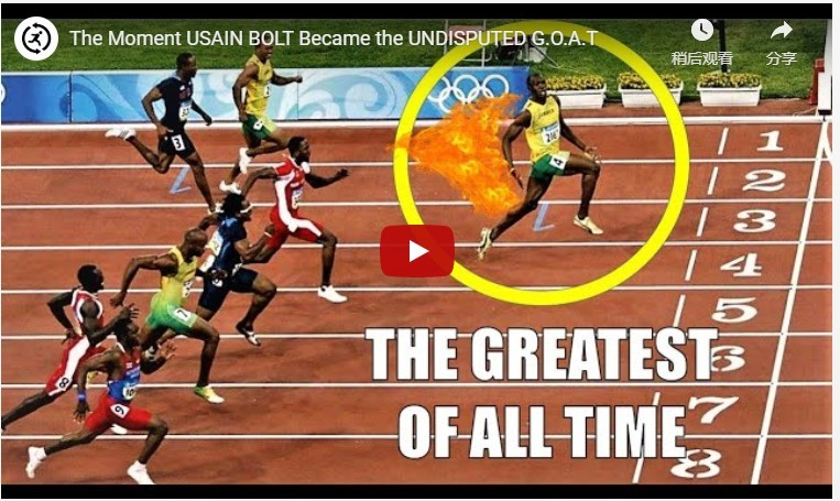 The Moment USAIN BOLT Became the UNDISPUTED G.O.A.T